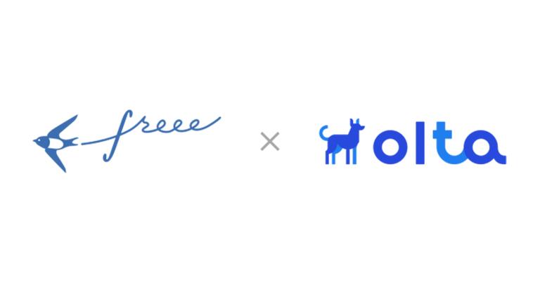 OLTAとfreee finance labが「クラウド会計ソフトfreee」上で、請求書(=売掛債権)を早期に資金化するサービスを開始
