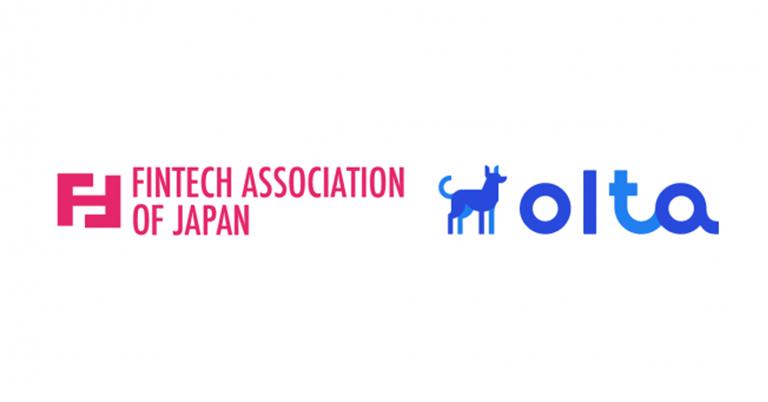 OLTA取締役CSO 武田修一が一般社団法人Fintech協会・幹事長に就任