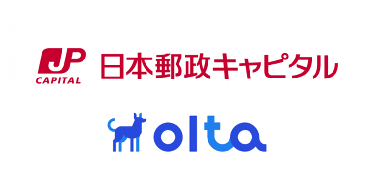 「クラウドファクタリング」のOLTAが日本郵政キャピタルから2億円の資金調達を実施