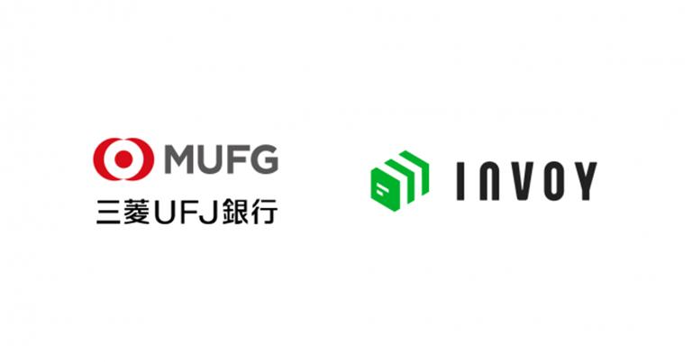 INVOY、三菱UFJ銀行と協業開始