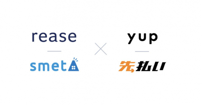 yup(ヤップ)が賃貸向け与信サービス『smeta』を運営するreaseと業務提携契約を締結