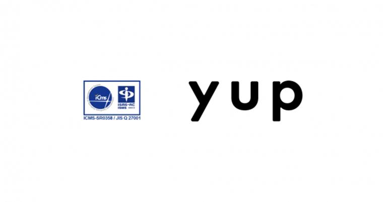 yup(ヤップ)、情報セキュリティに関する国際規格「ISO 27001」の認証を取得