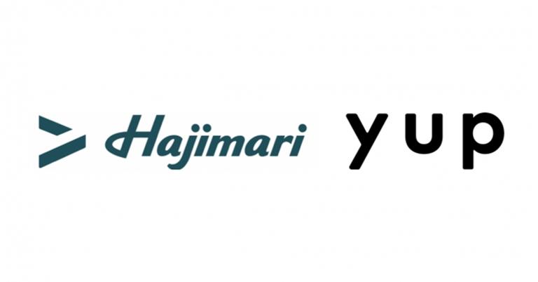 yup(ヤップ)とHajimariが業務提携フリーランスの資金繰り改善を強化