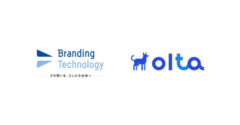 OLTA、ブランディングテクノロジーと業務提携契約を締結