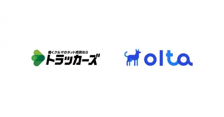 OLTA、Azoopと業務提携契約を締結