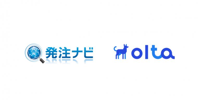 OLTA、発注ナビと業務提携契約を締結