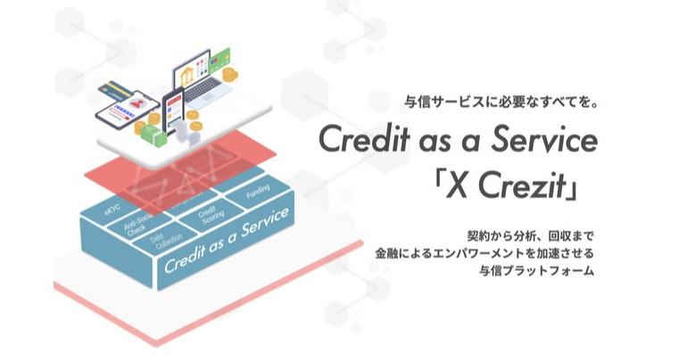 Crezit株式会社(クレジット)の Credit as a Service(CaaS)について
