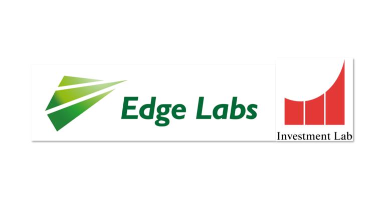 投資型クラウドファンディングのクラウドクレジット株式会社が、エッジ・ラボ株式会社とインベストメントLab株式会社から資金調達を実施する
