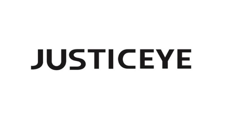 JUSTICEYE(ジャスティスアイ)、プライバシーを守るAIカメラ