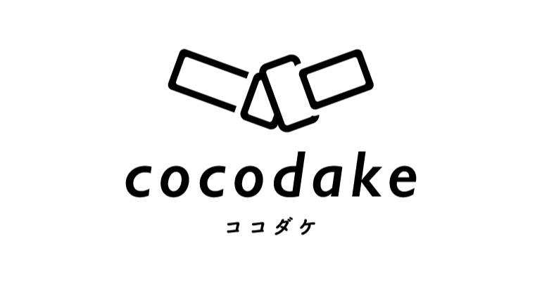 宿泊施設向けの地方創生コマースプラットフォーム「cocodake」