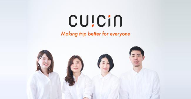 CUICIN株式会社