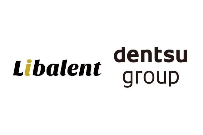 株式会社Libalent(リバレント)、株式会社電通グループ、株式会社電通との資本業務提携