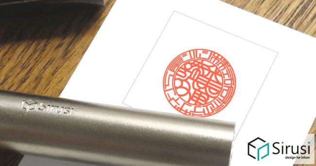 Sirusi-OLTA(オルタ)株式会社