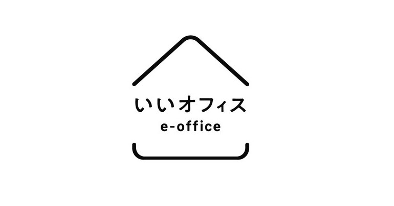 株式会社いいオフィスが2.4億円の資金調達を完了