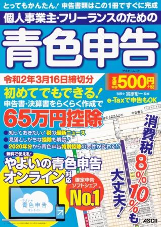 「100名様へ書籍プレゼント」応募方法-yup株式会社