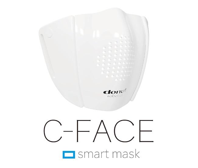 翻訳の出来るスマートマスク、C-FACE
