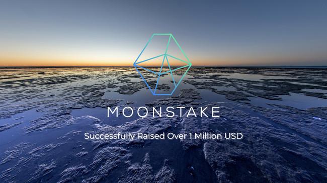 Moonstake(ムーンステーク)