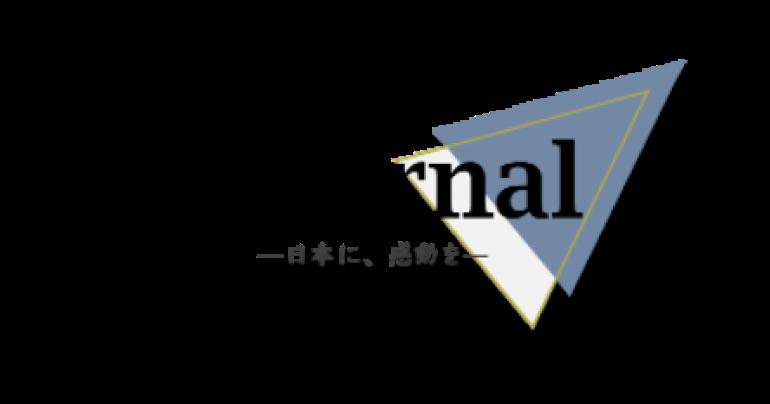 株式会社ELternal(エルターナル)ロゴ画像