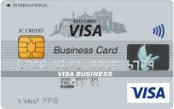 FFG VISA ビジネスカード クラシック 券面 画像