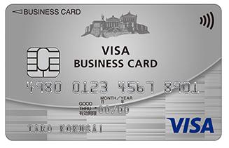 九州VISAビジネスカード クラシック– Visa法人カード