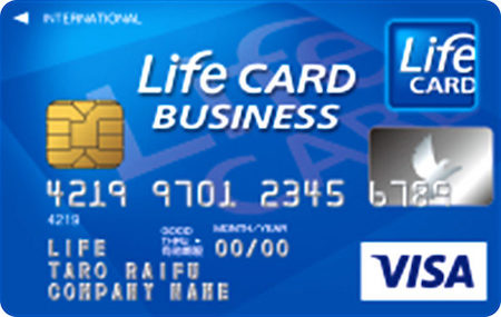ライフカードビジネスライト Visa 券面 画像