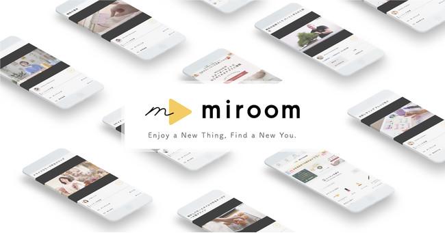 趣味のオンラインレッスンサービス『miroom(ミルーム)』