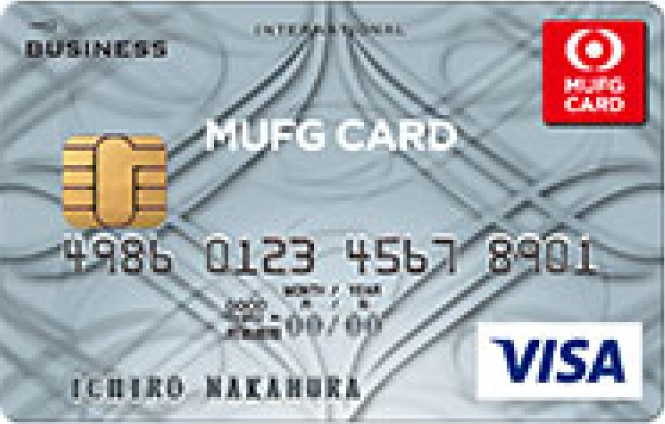 MUFGカード ビジネス Visa