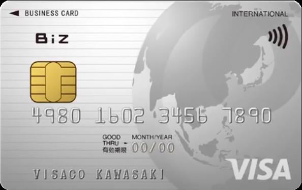 NTTファイナンス Bizカード レギュラー 券面 画像