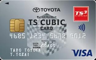TOYOTA TS CUBIC CARD法人カード レギュラー 券面画像
