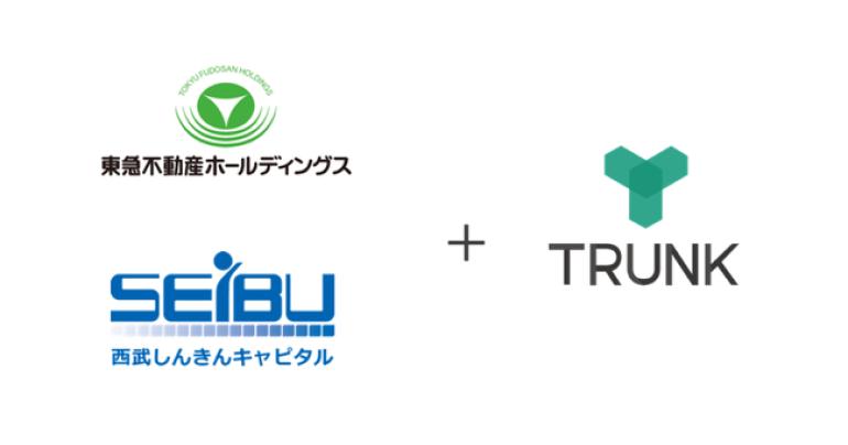 TRUNKがシリーズAの資金調達を実施