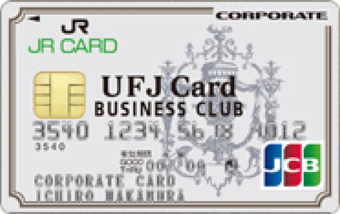 UFGカード ビジネスクラブ法人カード