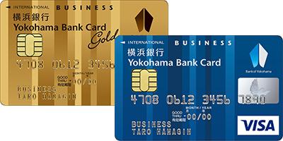 横浜銀行法人カード - 横浜バンクカードビジネス